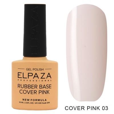 ELPAZA RUBBER BASE №3