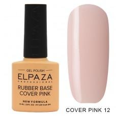 ELPAZA RUBBER BASE №12