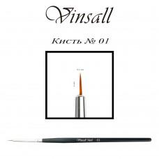 Кисть Vinsall волосок №1