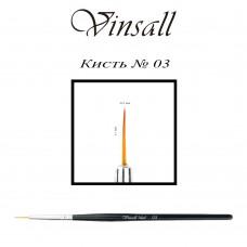 Кисть Vinsall волосок №3
