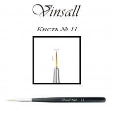 Кисть Vinsall волосок №11
