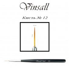 Кисть Vinsall волосок №12