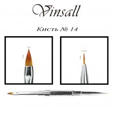 Кисть Vinsall двусторонняя №14