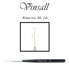 Кисть Vinsall волосок №16