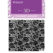 3D слайдер А18 BLACK