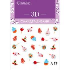 3D слайдер А37