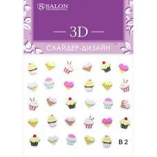 3D слайдер B2