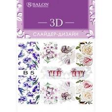3D слайдер B5