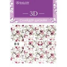 3D слайдер B9