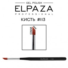 Кисть ELPAZA № 113