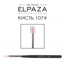 Кисть ELPAZA № 107