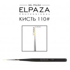 Кисть ELPAZA № 110