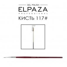 Кисть ELPAZA № 117