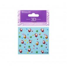 3D слайдер A58