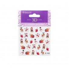 3D слайдер B165