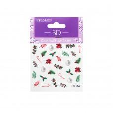 3D слайдер B167