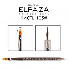 Кисть ELPAZA № 105