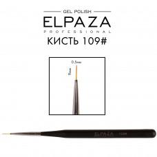 Кисть ELPAZA № 109