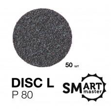 Smart Master Сменные файлы для педикюрного диска L