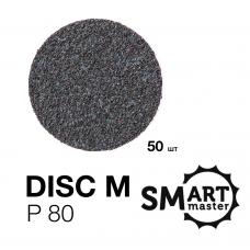 Smart Master Сменные файлы для педикюрного диска M