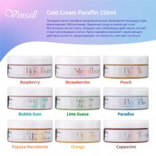 Vinsall Cold Cream Paraffin 150ml