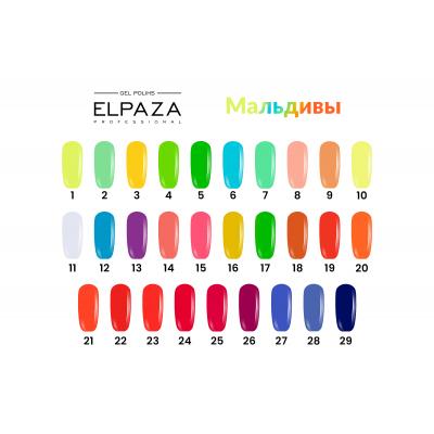 ELPAZA MALDIVES