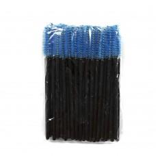 Одноразовые щеточки для ресниц и бровей 50 шт синие